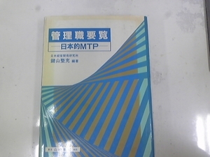 DVC00078.jpg