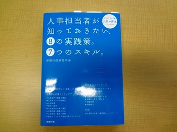 DSC03290.JPG
