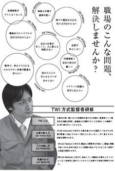 TWI表面.jpg